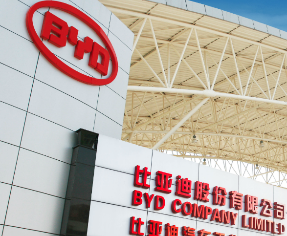 Nickel supply sparks concern for BYD | Article | Automotive Logistics