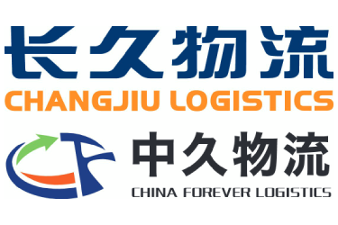 Changjiu Logistics